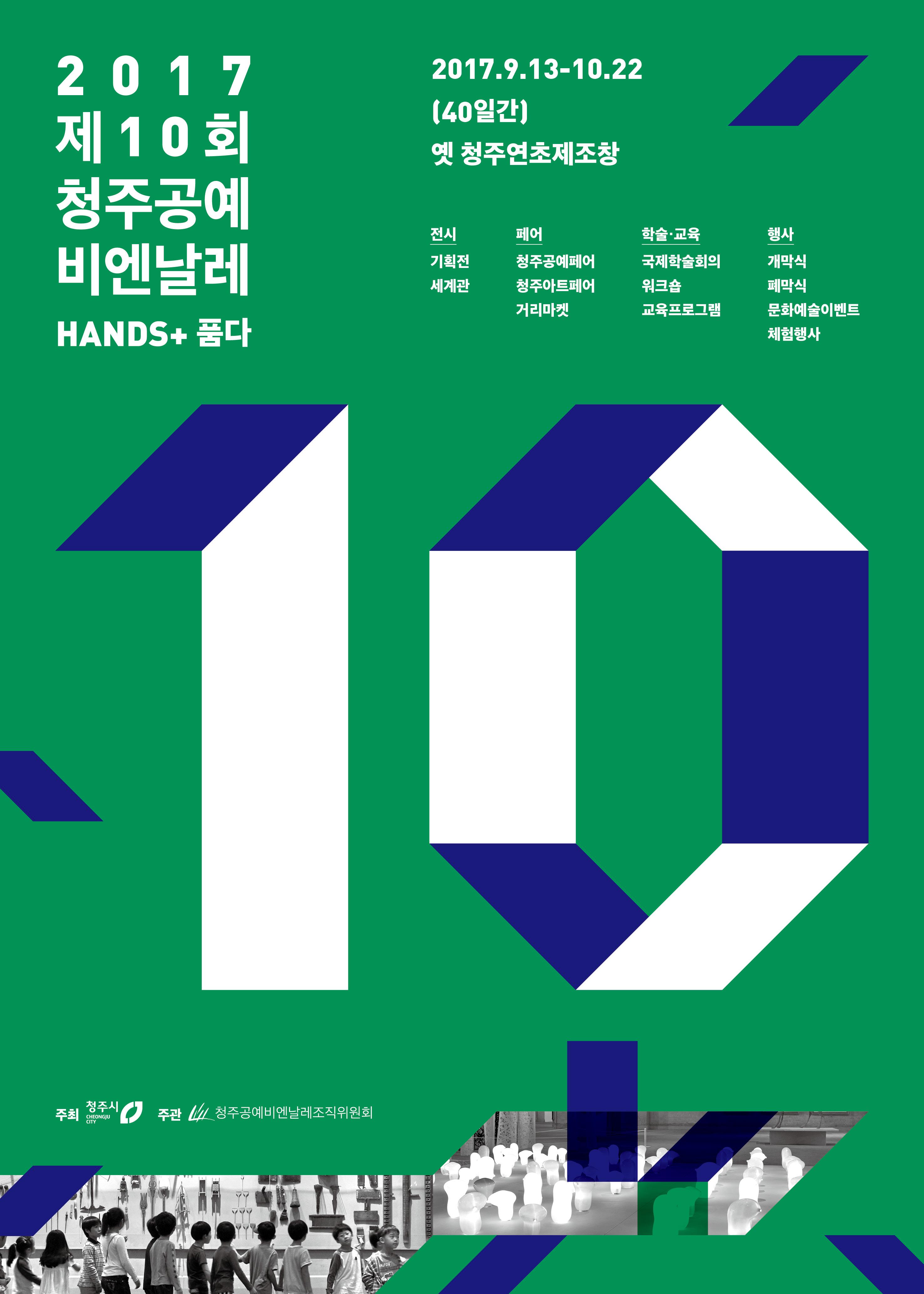 Korea2-1.jpg